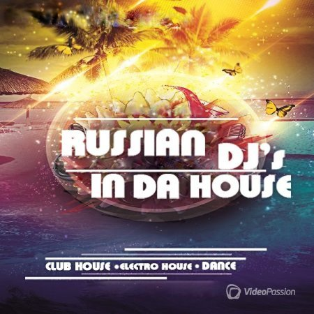 Russian DJs In Da House Vol. 105 (2016)
