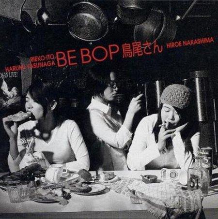 Trio-San - Be Bop (2004)