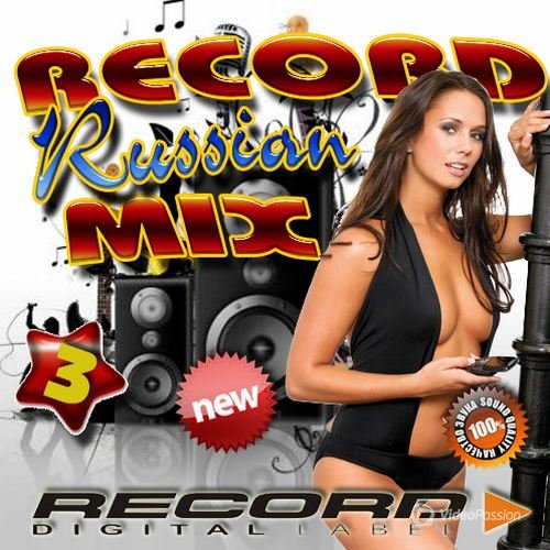 VA-Record russian Mix (2016)
