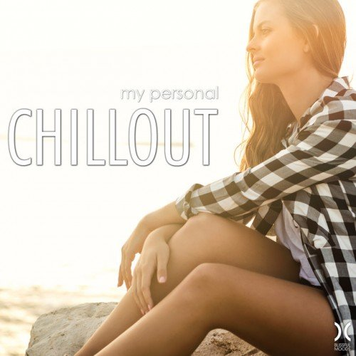 VA - My Personal Chillout (2016)