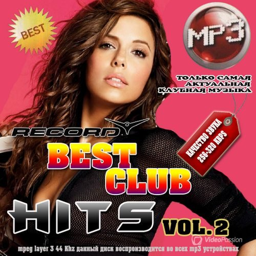 VA-Best club Hits №2 (2016)