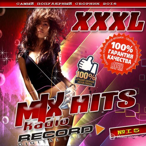 VA-Mix Hits №15 (2016)