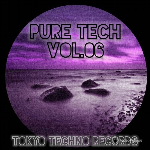 Pure Tech Vol 06 (2016)