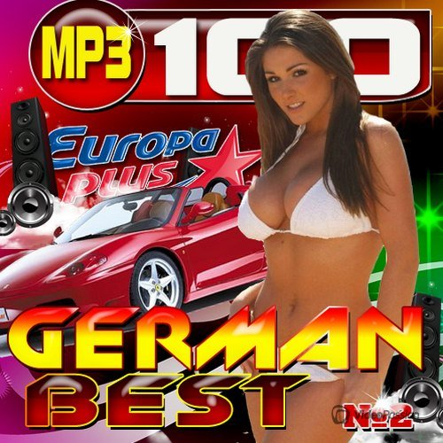VA-German best №2 (2016)