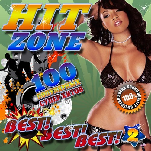 VA-Hit Zone №2 (2016)