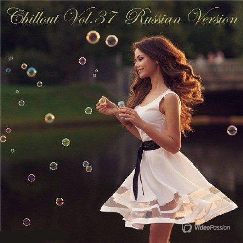 Chillout Vol.37 (Russian Version) (2016)
