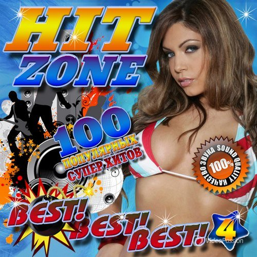 VA-Hit zone №4 (2016)