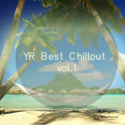 YR Best Chillout Vol. 1 (2016)