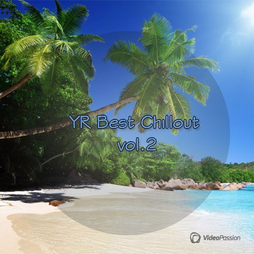 YR Best Chillout Vol. 2 (2016)