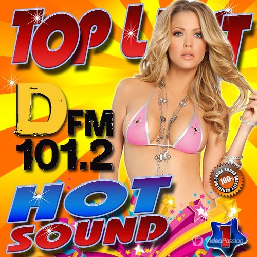 VA-Top List. Hot Sound (2016)