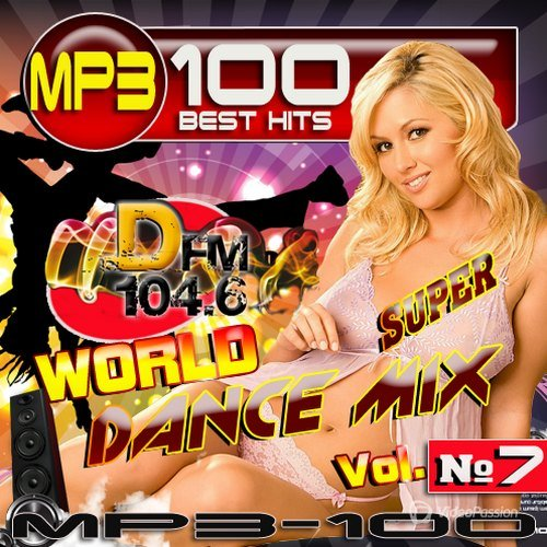 VA-World Dance Mix №7 (2016)