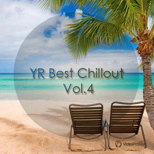 YR Best Chillout Vol. 4 (2016)