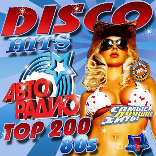 VA-Disco hits Top 200 80s (2016)