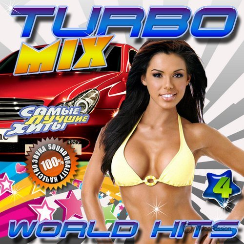 VA-Turbo mix. World hits №4 (2016)