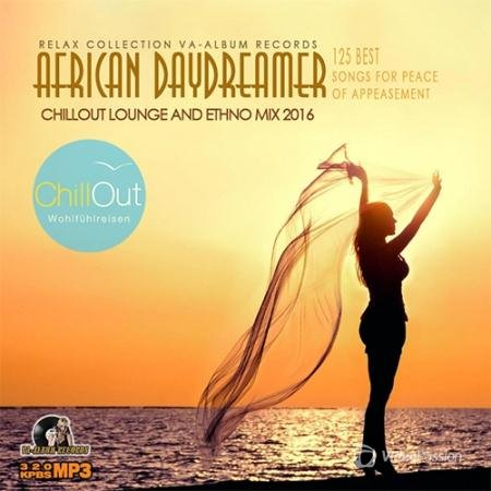 African Daydreamer: Relax Set (2016)