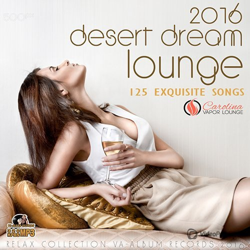 Desert Dream Lounge (2016)