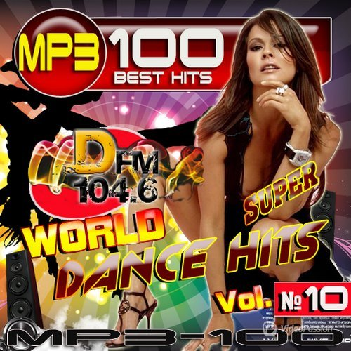 VA-World Dance Hits №10 (2016)