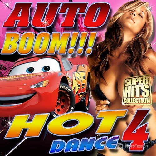 VA-Auto boom. Hot dance №4 (2016)