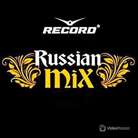 Record Russian Mix Top 100 August 2016 (29.08.2016)