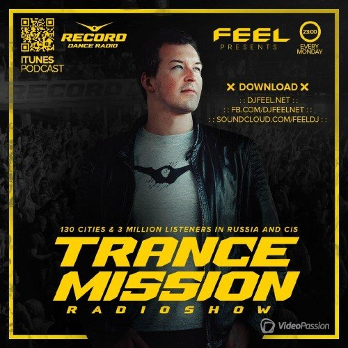 DJ Feel - TranceMission (22-08-2016)