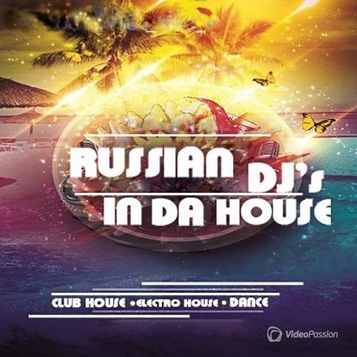 Russian DJs In Da House Vol. 152 (2016)