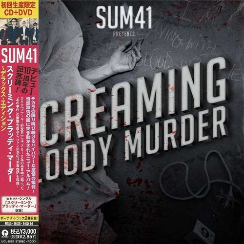 Sum 41 - Screaming Bloody Murder (Japan Limited Edition) (2011)