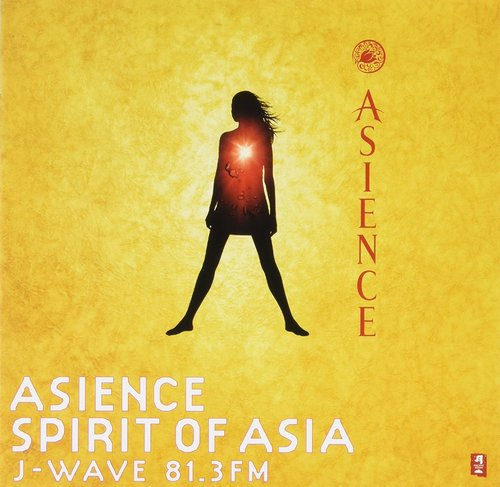 VA - Asience Spirit of Asia [Soundtrack] (2005)