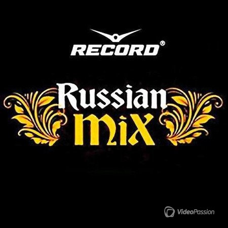 Record Russian Mix Top 100 Октябрь 2016 (17.10.2016)