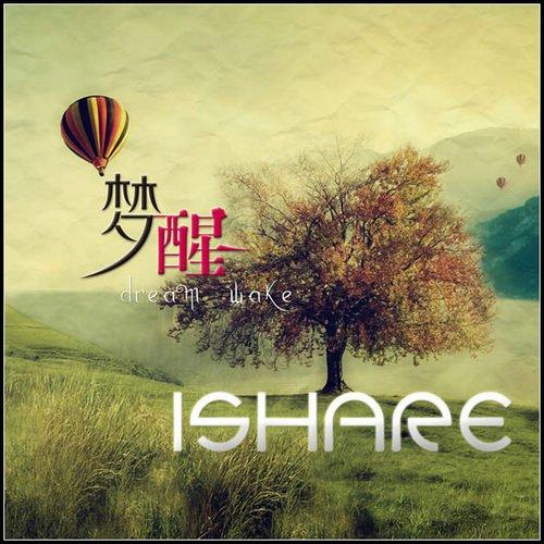 VA - Ishare - Dream Wake [2CD] (2011)