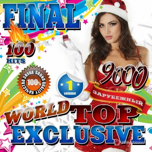 VA-World top Exclusive. Final (2016)
