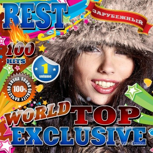 VA-World top Exclusive Best (2016)