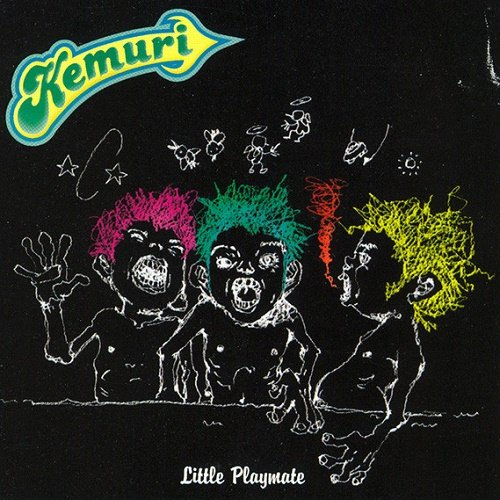 Kemuri - Little Playmate (1997)