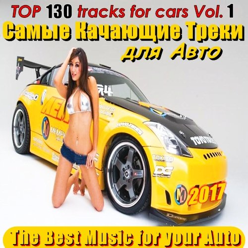 VA-The Best Music for your Auto - Top 130 Vol. 1 (2017)
