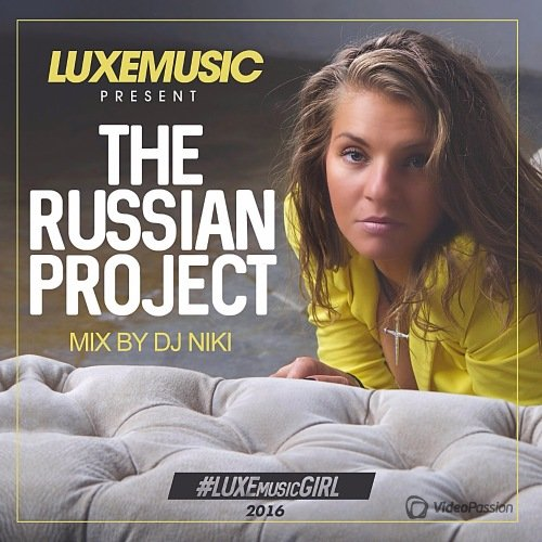 LUXEmusic proжект - The Russian Project 2016 (2017)