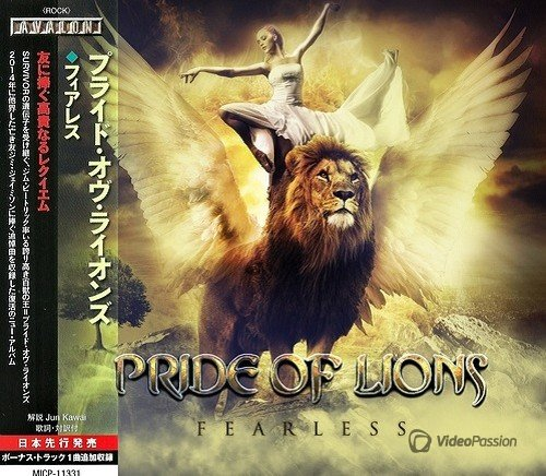 Pride Of Lions - Fearless (2017) [Japanese Edition]