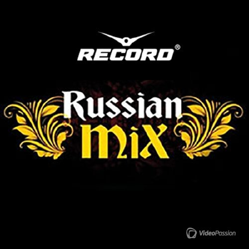 Record Russian Mix Top 100 February 2017 (15.02.2017)