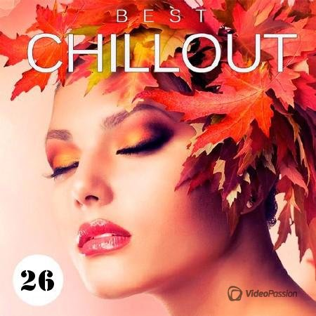 Best Chillout Vol.26 (2017)