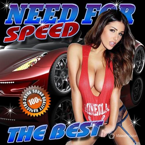 VA-Need For Speed. The best (2017)