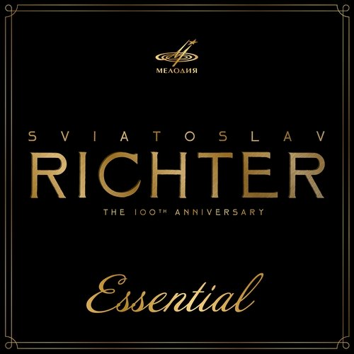 Sviatoslav Richter - The 100th Anniversary (Essential) (Live) [5 CD Set] (2015)