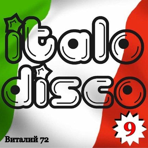Italo Disco - 9 (2017)