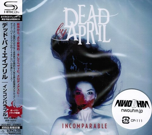 Dead By April - Incomparable (Japan Edition) (2011)