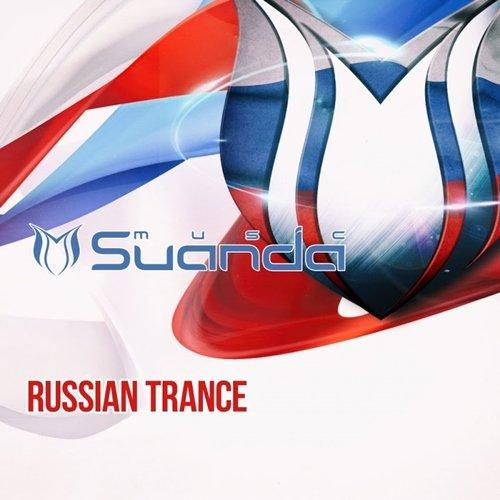 Russian Trance (2017)