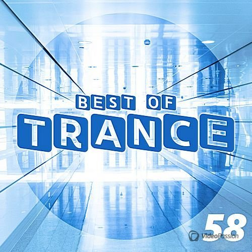 The Best of Trance 58 (2017)