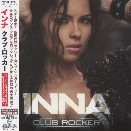 Inna - I Am The Club Rocker (Japan Edition) (2012)