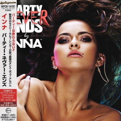 Inna - Party Never Ends (Japan Edition) (2013)