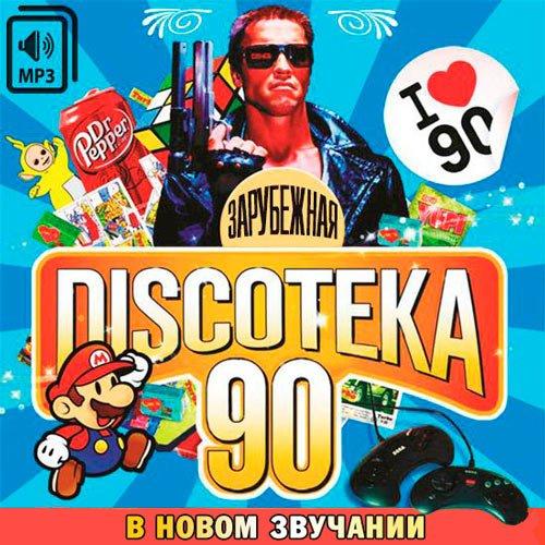 VA-Зарубежная Discoтека 90-х в новом звучании (2017)