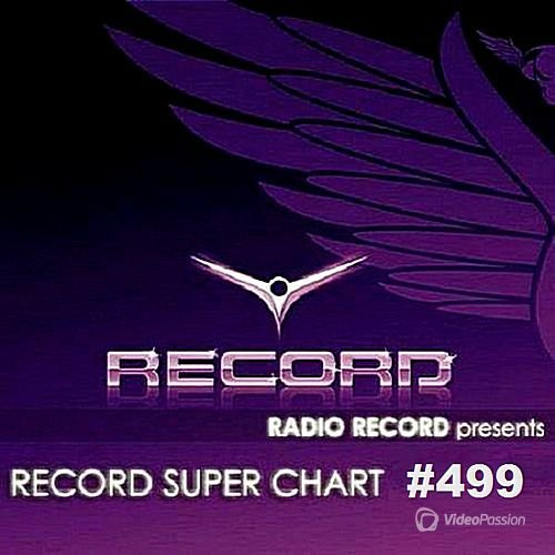 VA - Record Super Chart #499 (2017)