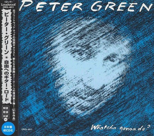 Peter Green - Whatcha Gonna Do? (Japan Edition) (1997)