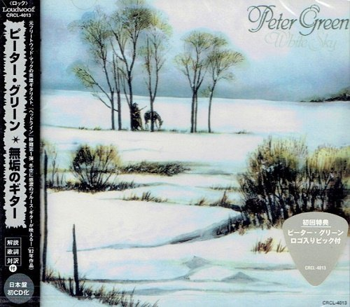Peter Green - White Sky (Japan Edition) (1997)