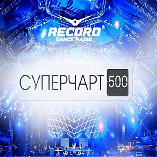 VA - Record Super Chart #500 (2017)